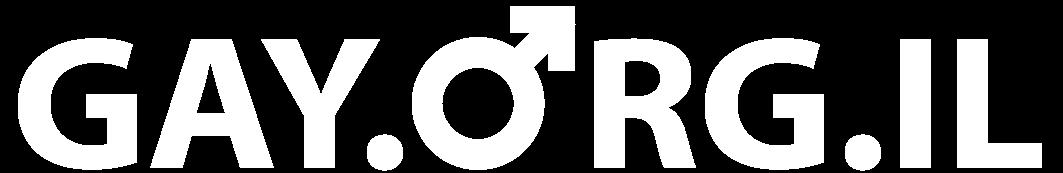 גייז ישראל Gay.org.il