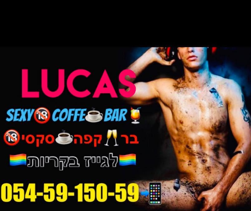 לוקאס בר קפה לגייז בקריות