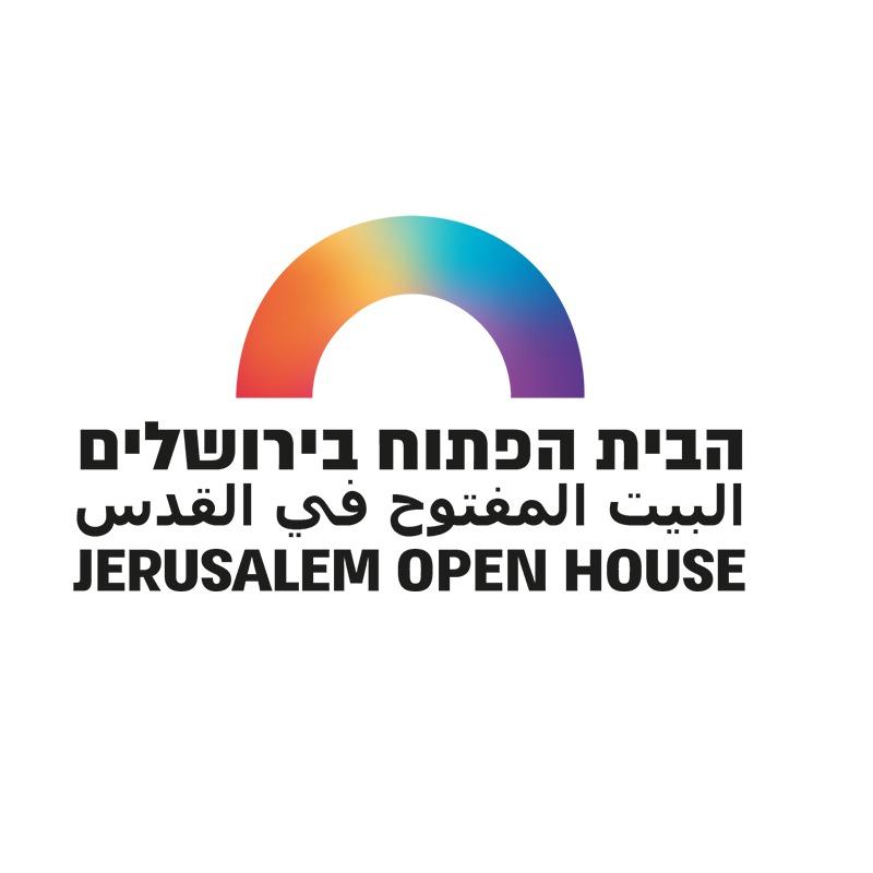 הבית הפתוח