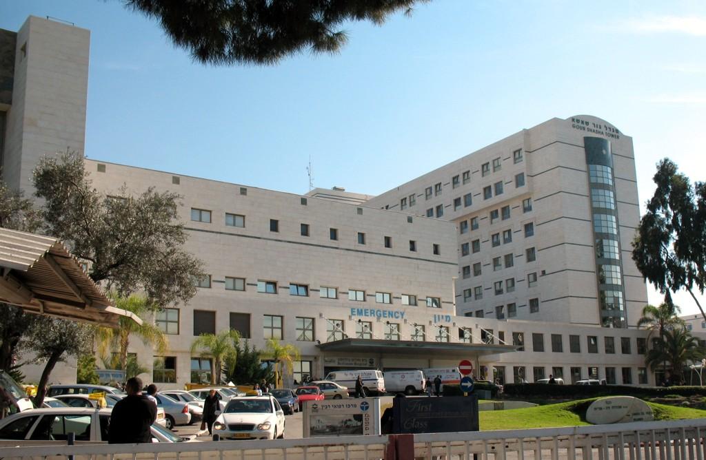 בית החולים בלינסון