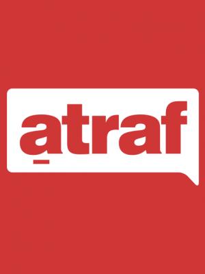 atraf_OGimage