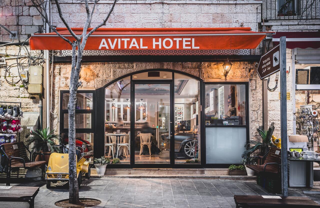 מלון אביטל