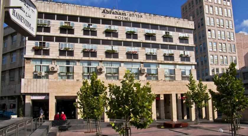 אכסניית אברהם ירושלים