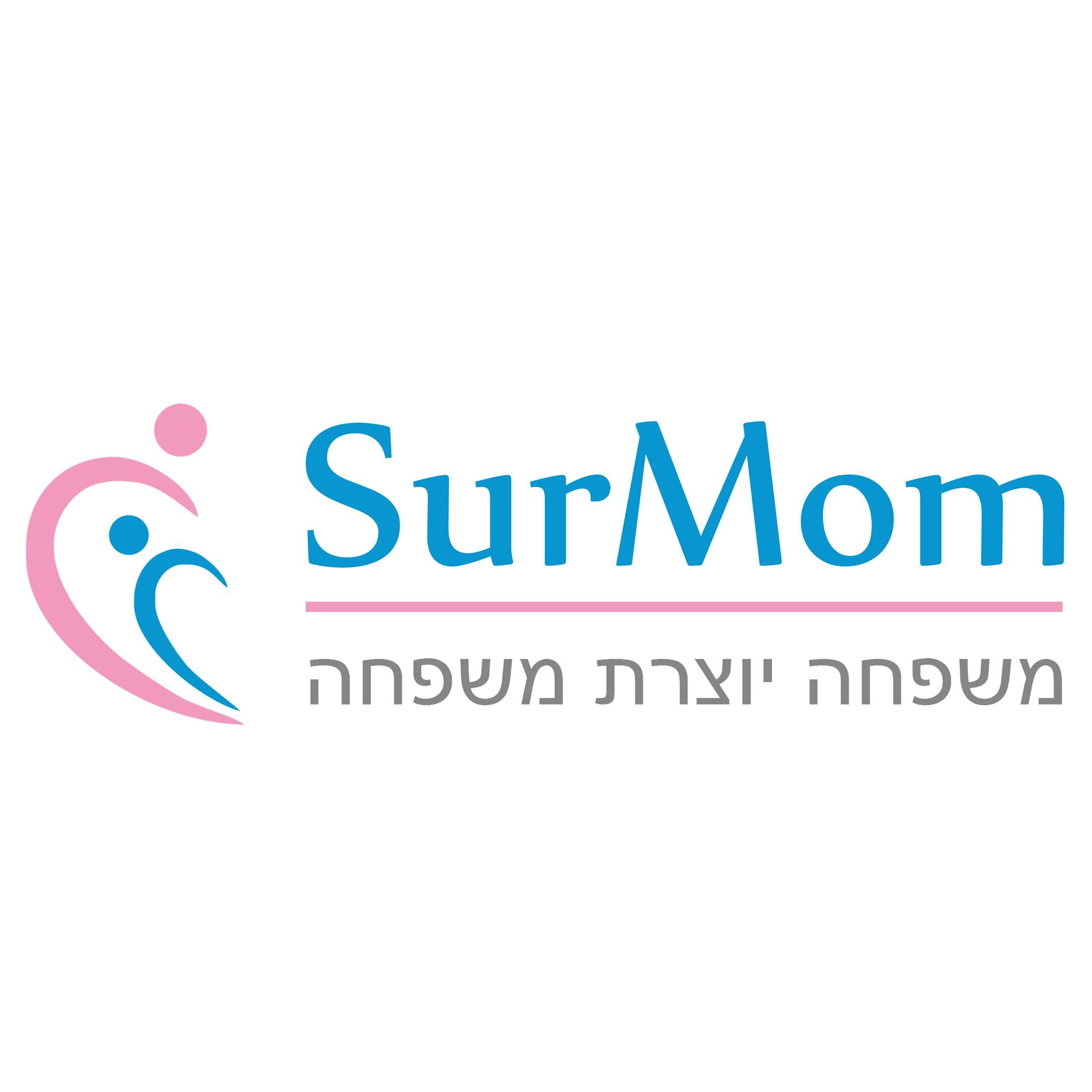 סרמום- SurMom