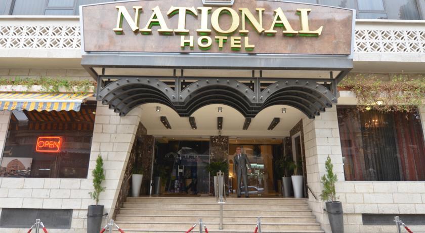 מלון נשיונל
