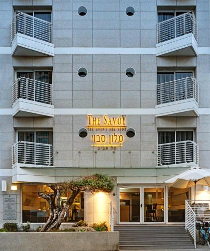 מלון סבוי