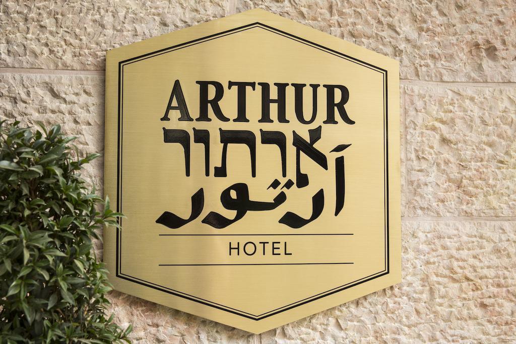 מלון ארתור