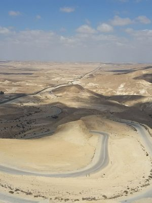 גייז מטיילים בישראל